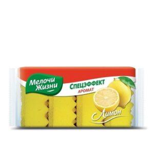 Губки Мелочи Жизни Лимон — 4 шт.