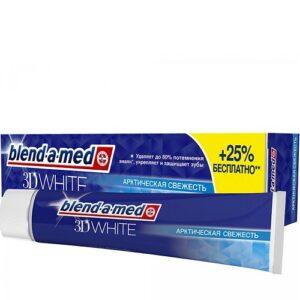 Зубная паста blend-a-med Арктическая Свежесть — 125 мл.