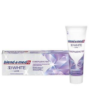Зубная паста blend-a-med Совершенство — 75 мл.