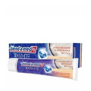 Зубная паста blend-a-med с Кокосовым маслом — 100 мл.